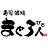 寿司酒場まぐろ人 祖師ヶ谷大蔵店