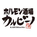 カルビーノ 聖蹟桜ヶ丘店