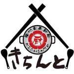きちんと 秋田店
