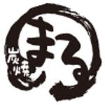 炭焼○まる 橋本店